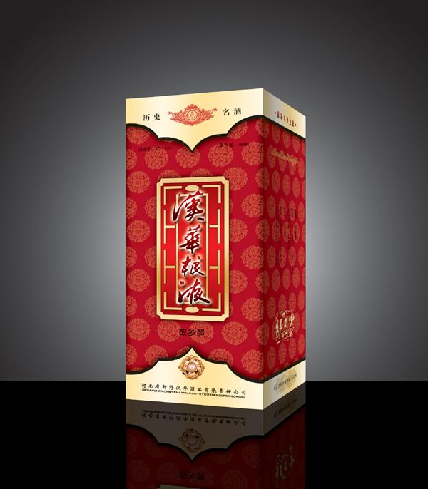 酒饮食品包装设计