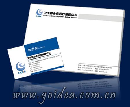 北京vi设计; 山东啊里设计有限公司; vi设计-名片服.